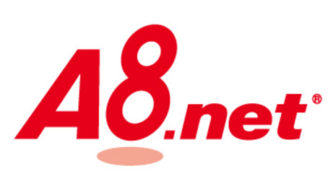 A8.netに日本語ドメインのサイトが登録ができない時の対処方法